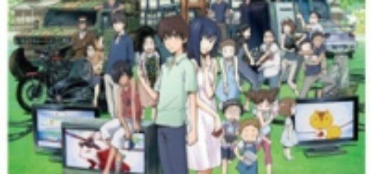 Summer Wars di Mamoru Hosoda