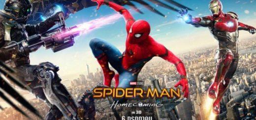 Spider-Man: Homecoming di Jon Watts